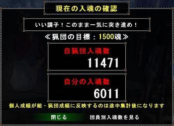 0127個.JPG