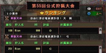 0505韋.JPG
