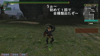 0530堀.JPG