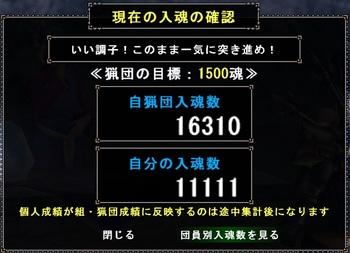 0812ま.jpg