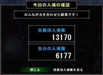 1025ま.jpg