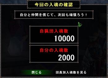 1106ま.jpg